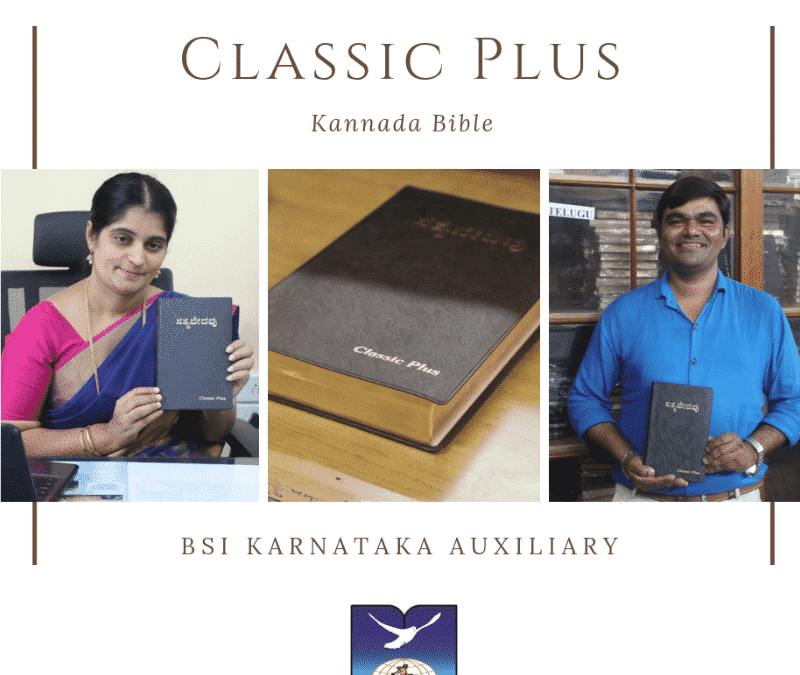 THE KANNADA CLSSIC PLUS BIBLE RELEASE
